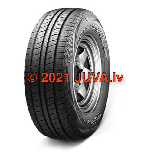 Best pris p Michelin Latitude Sport 3 255/45 R 20 101W